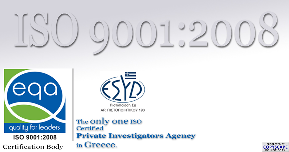 Private Investigator Greece Zakynthinos Detective P I  Acency